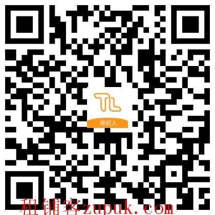 杭州余杭区未来科技城江南时代购物中心盈利店铺转让