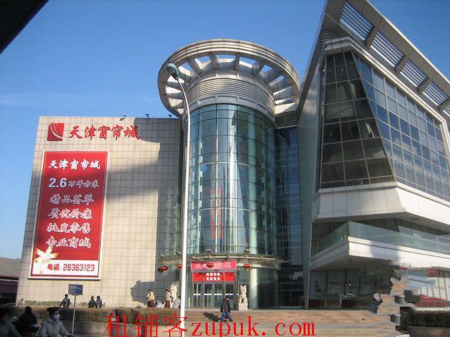 天津之眼临街窗帘城
