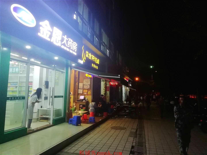富乐新城181平药店旺铺转让