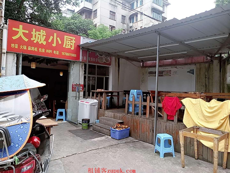 花溪贵大北校区盈利餐饮店转让