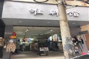 鸣泉村社区服装店优转