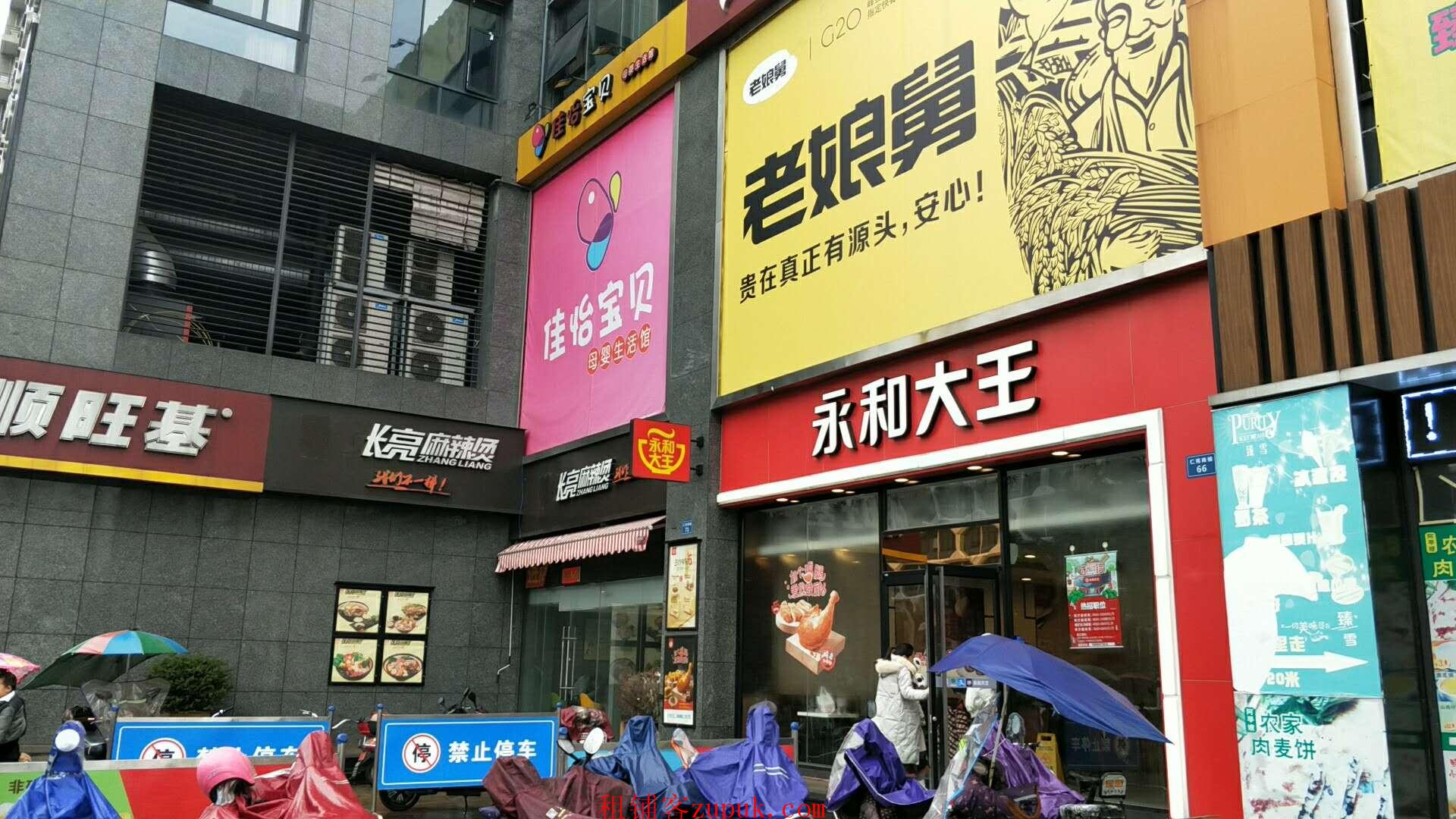 江干三十万居民景芳地铁口零距离,大面积餐饮独立店火爆招租