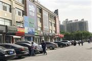 天通苑小区内纯商业底商出租,面积420平