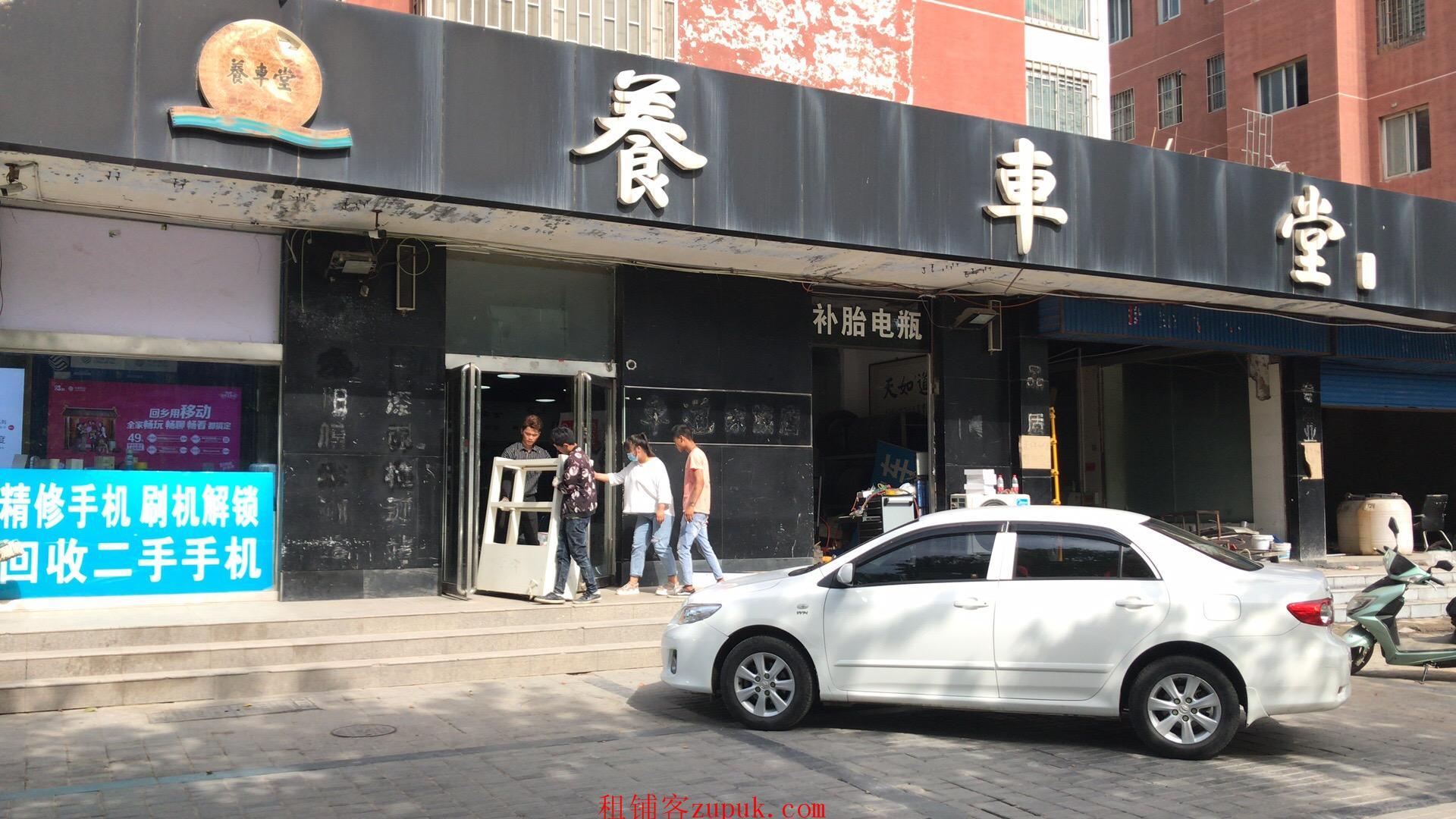 商铺纯一层房东直租(雪松路与翠竹街交叉口)