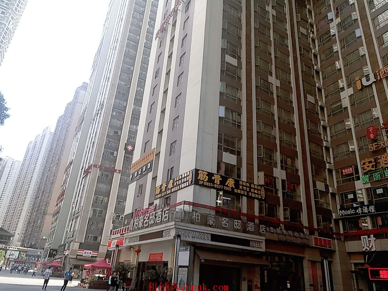 花果园财富广场400平酒店转让