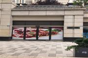 锦江区沙河1号临街新铺美食街