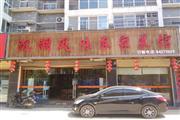 蔡甸大街200㎡中餐酒楼转让