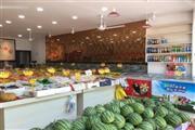 小区门口 水果店(适合超市生鲜干货等)