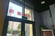 出租石家庄高新区长江大道商铺