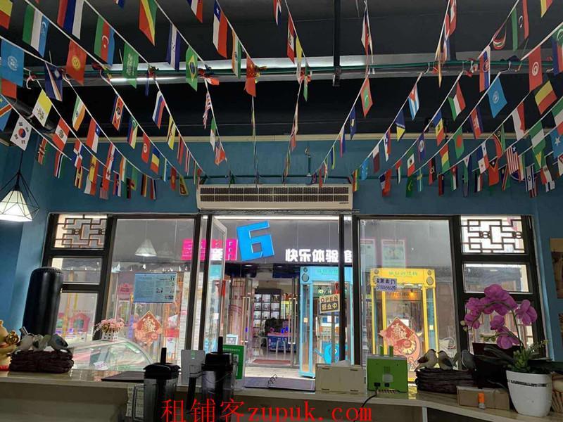 低价转让时光贵州奶茶店
