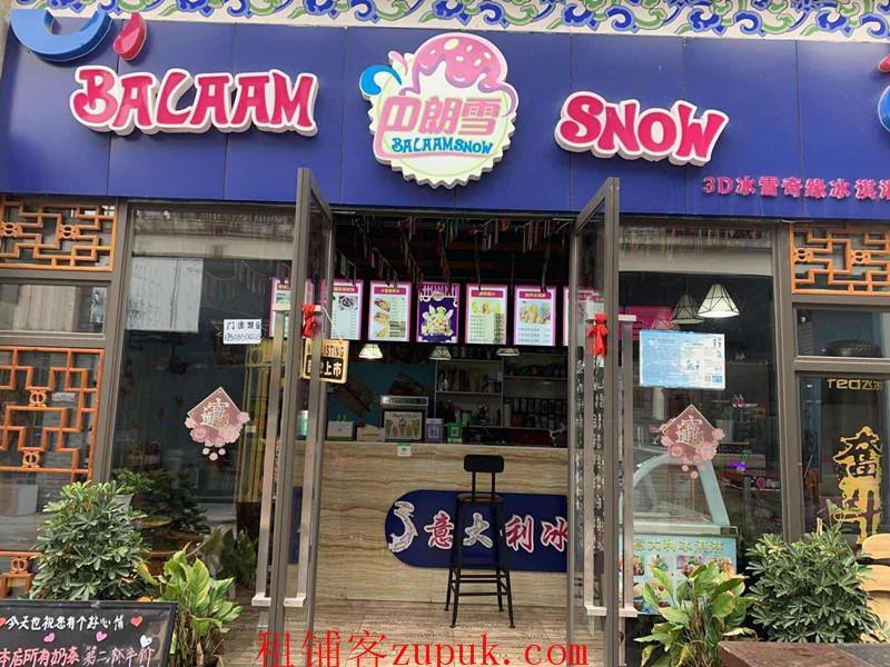 低价急转时光贵州奶茶店