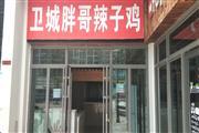 恒大中央广场临街房东直租门面