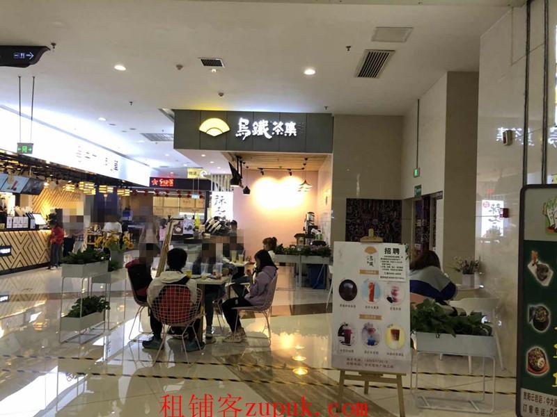 中大国际购物中心旺铺转让