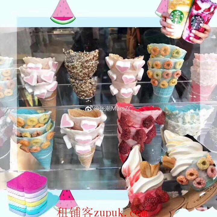 兽兽冰淇淋+莓兽饮品店品牌经营代理权诚心转让