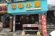 云岩区虎门巷精致小资装修风格餐饮店盈利生意转让