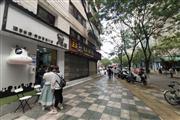 市中心临街奶茶店优转