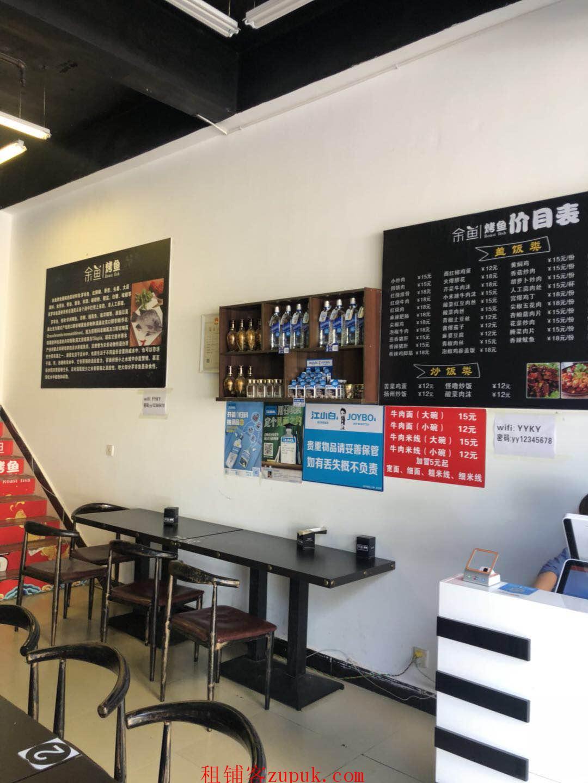 呈贡大学城小吃店转让