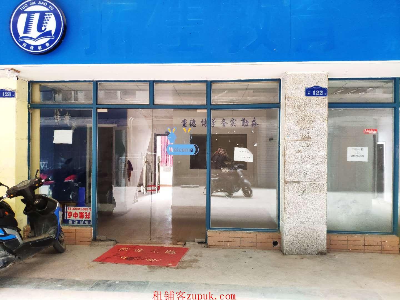 江山路永辉超市对面 商铺房东直租