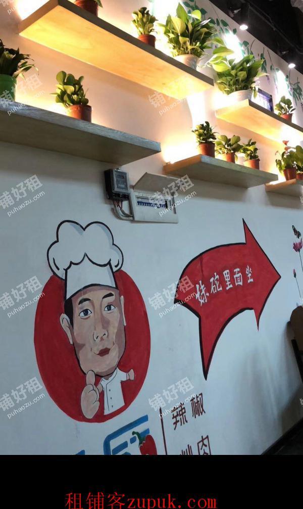 洪山区临街精装227㎡餐饮酒楼低价转让
