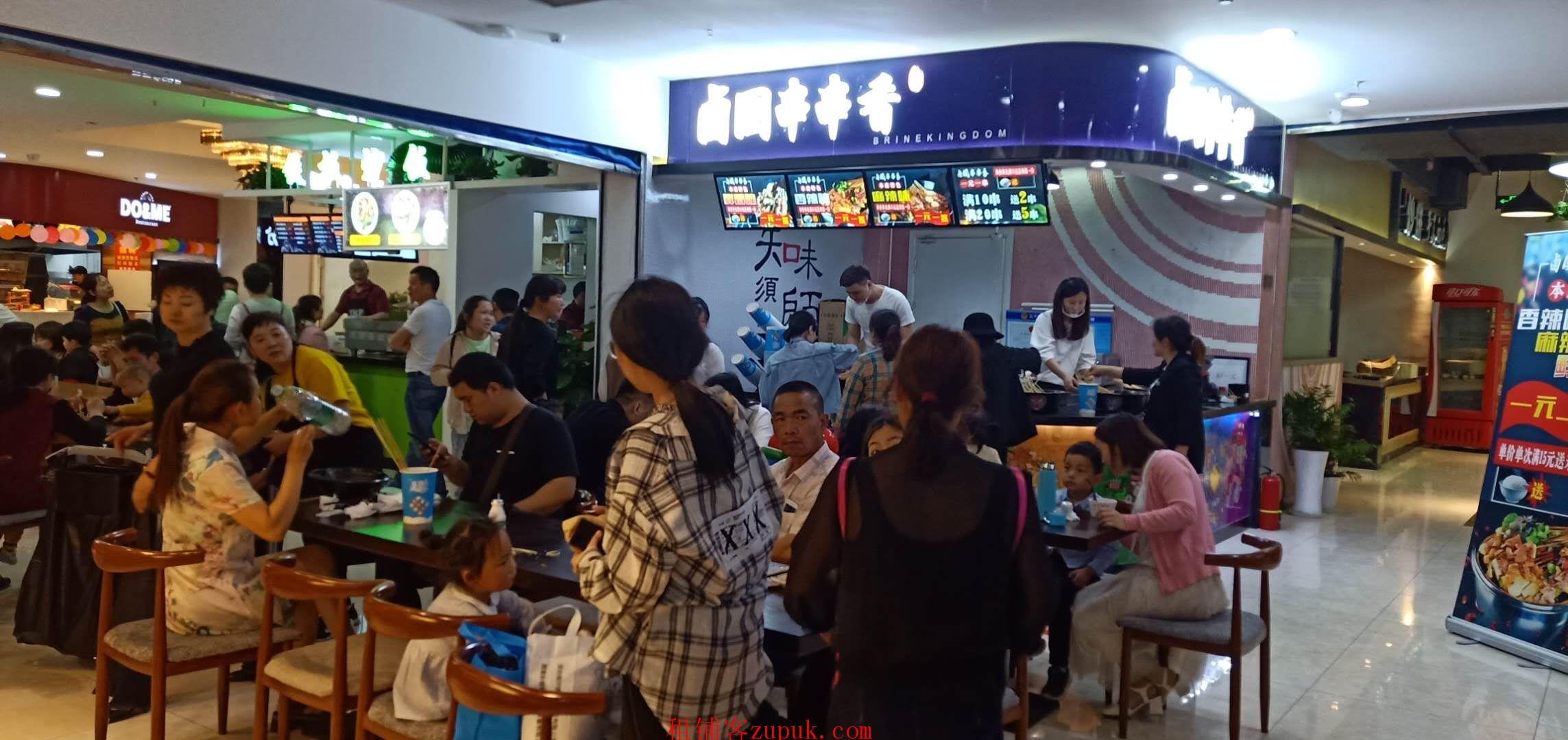 下城区凤起商圈沿街十字路口餐饮旺铺执照齐全客流稳定