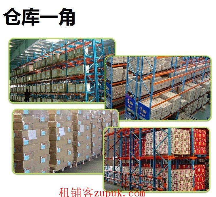 如何选择物美价廉的小仓库?武汉东西湖区小仓库