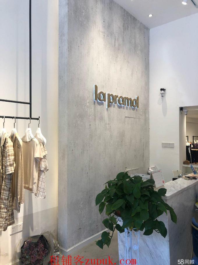 常青花园社区商业街精装修优质服装店转让