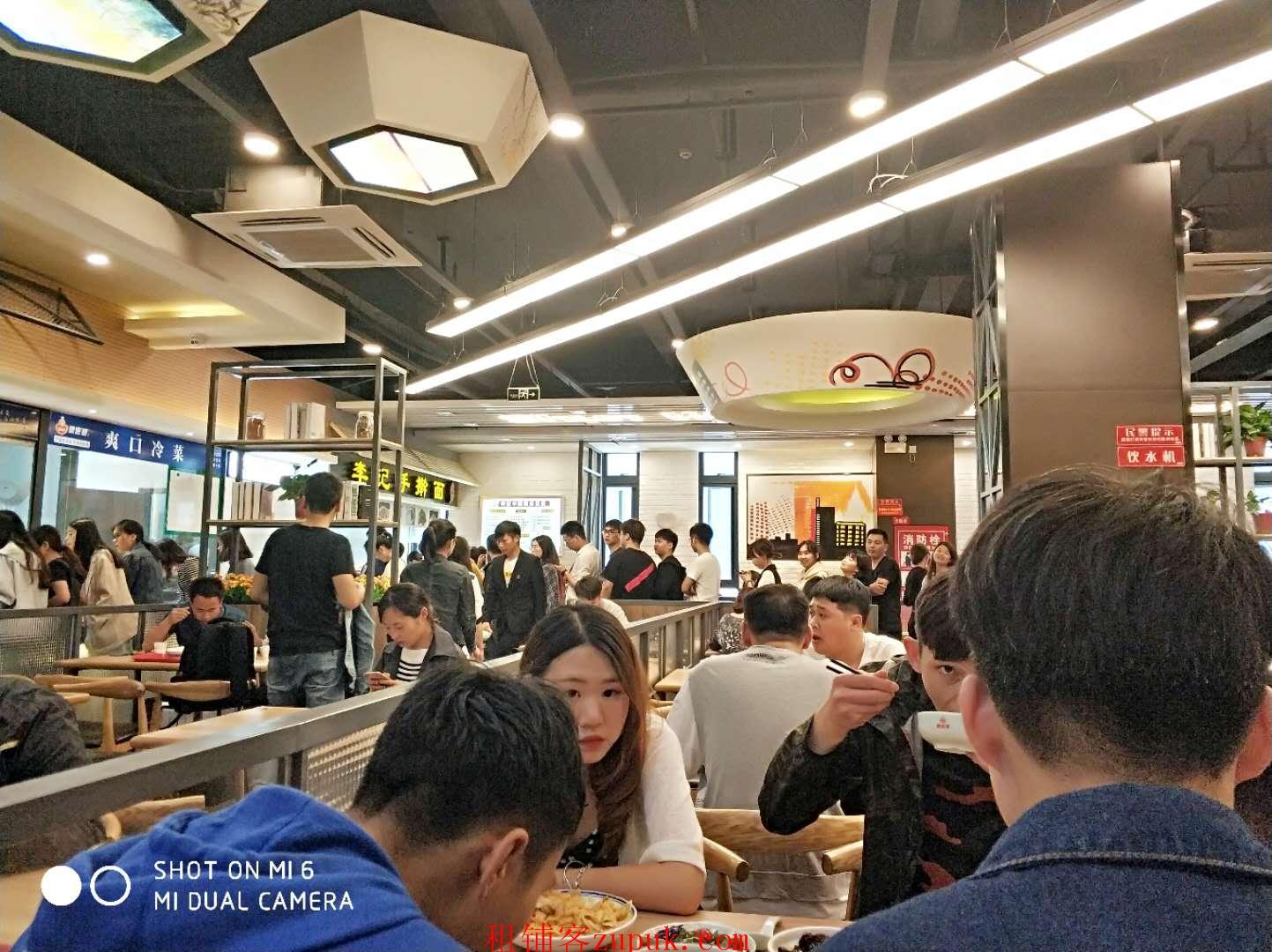 萧山三万人办公园区美食档口 固定客流 排队就餐