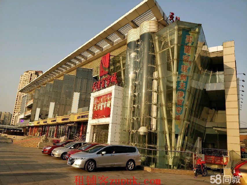 天津之眼临街店面窗帘城