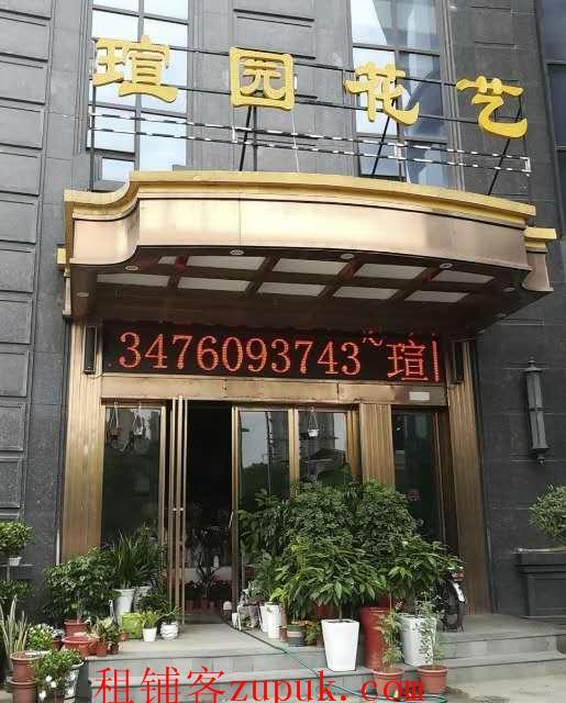 东西湖吴家山三店中路东光国际大厦一楼临街门面转让(可空转)