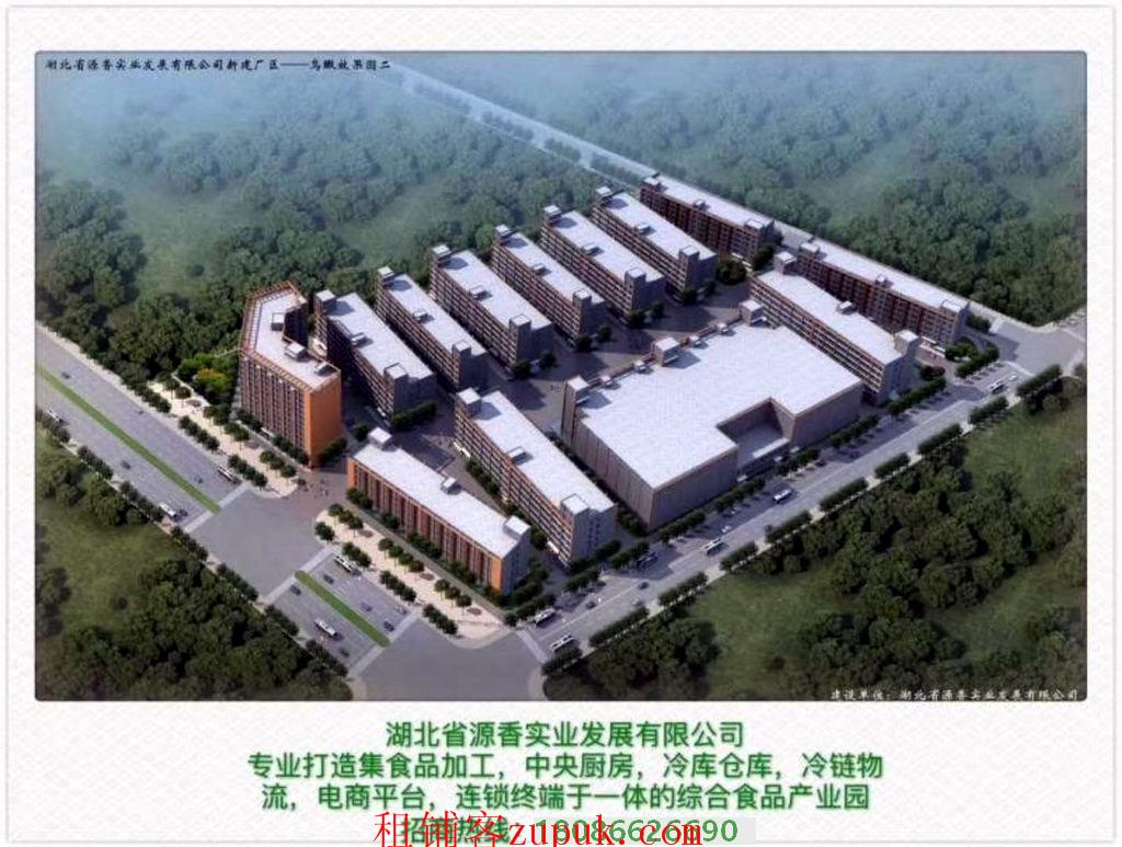 食品厂房就是要找配套齐全的,武汉东西湖区厂房