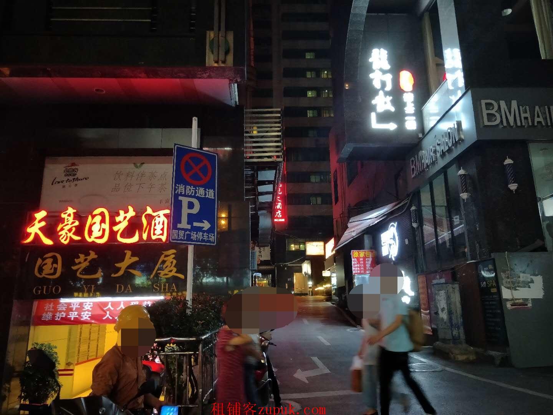 喷水池中华北路国艺大厦旁酒吧生意转让