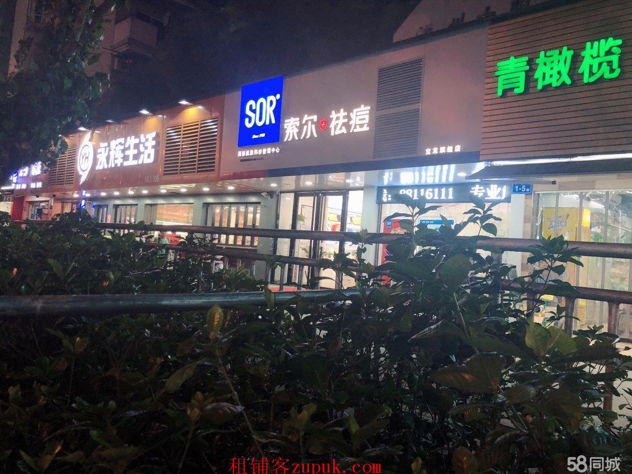 宝龙商圈宁化路美容门店生意转让可直接营业