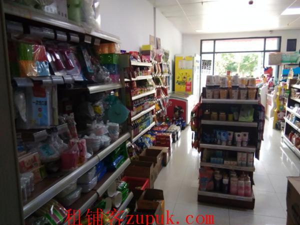 王家湾玫瑰街230㎡超市棋牌室转让