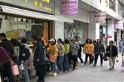 南京西路核心地段,饮品旺铺转让,纯一楼沿街,有执照