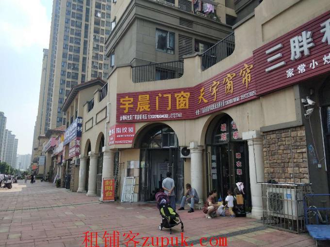 汉阳四新100㎡餐饮酒楼转让