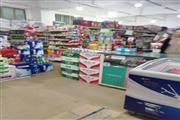 低价急转省驾校超市