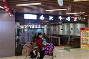火车站北广场精彩天地美食广场一楼50平米商铺出租