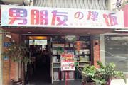 在经营韩国料理可带手艺转让