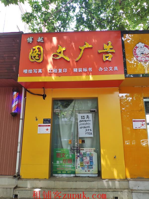 黄河路经四路交叉口图文广告招租22平