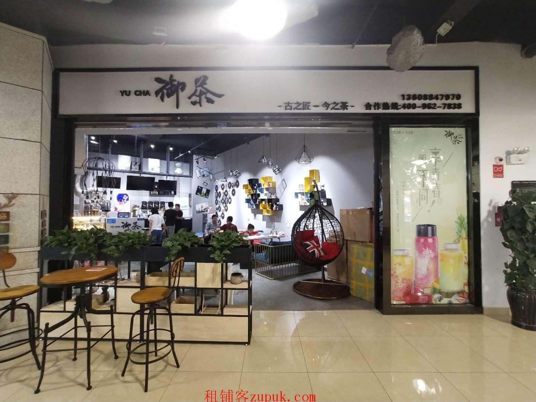 金泰国际盈利奶茶店优转【可转租】