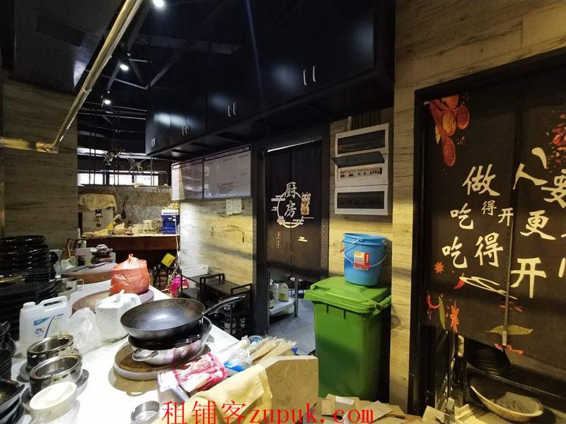 爱情海商业区烤肉店优转