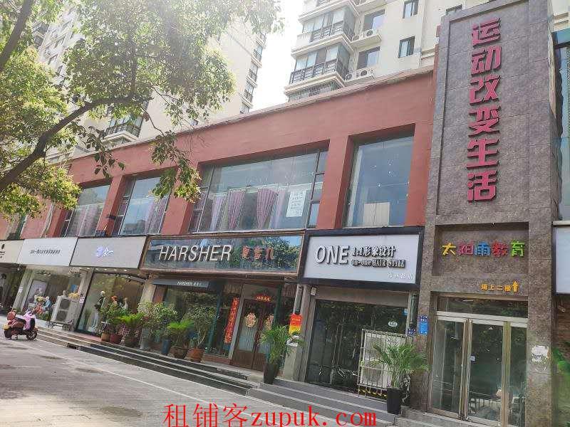 省直幼儿园对面二楼500平商铺房东直租运动改变生活
