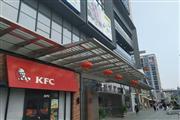 平高广场沿街商铺仅3席《业主直租》地铁口商业