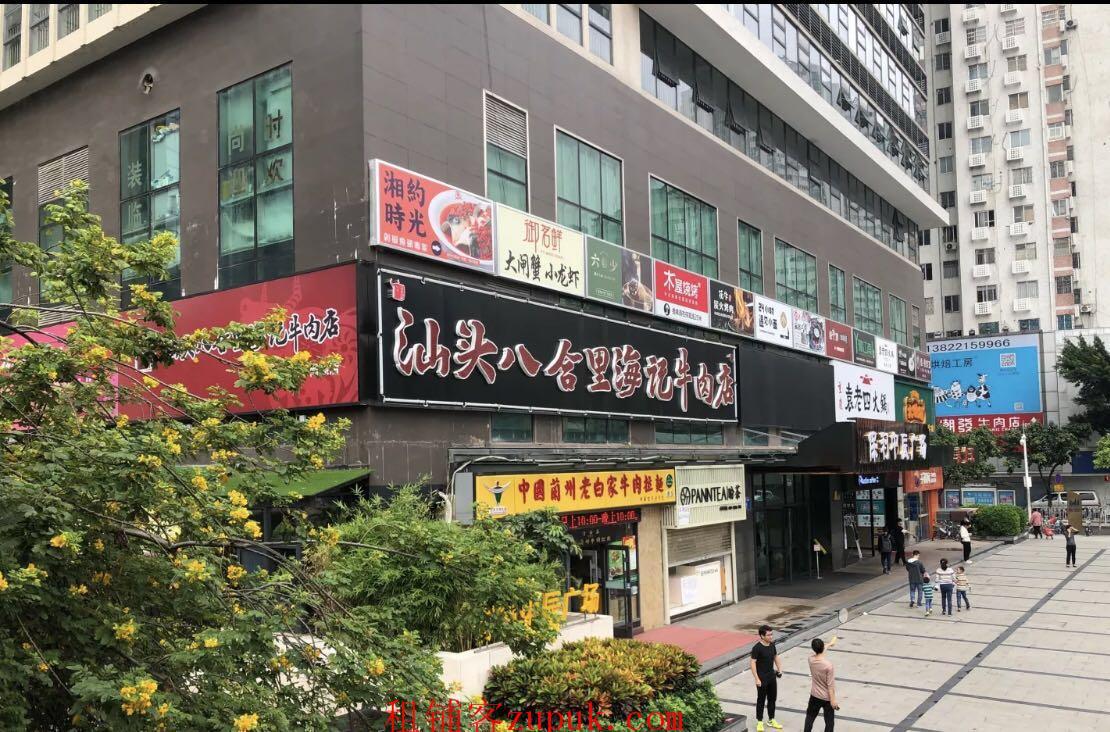 岗顶地铁口沿街100平 重餐饮商铺 客流量超大
