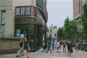 天河区华山路,门店证照齐全,可各种餐饮,业态不限