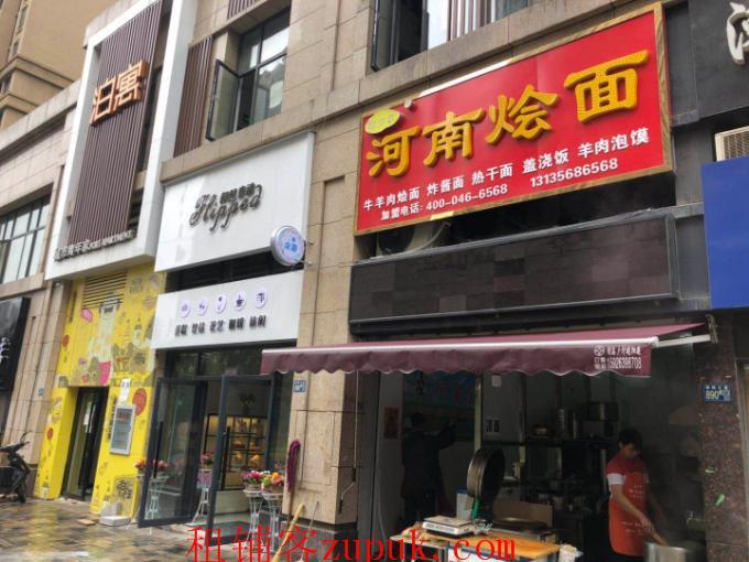 光谷康福路临街中餐馆特色餐饮店面优惠转让