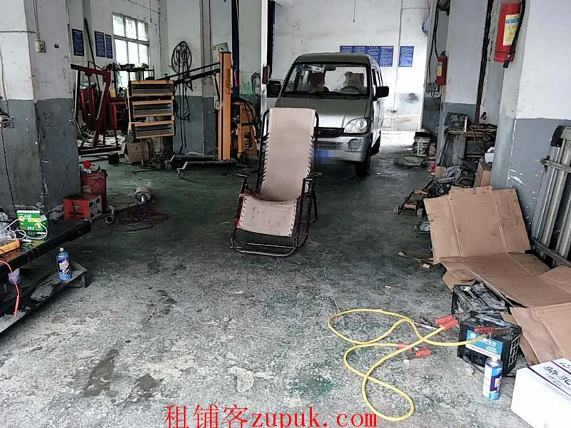 金竹镇十字路口盈利中的美容汽修厂转让