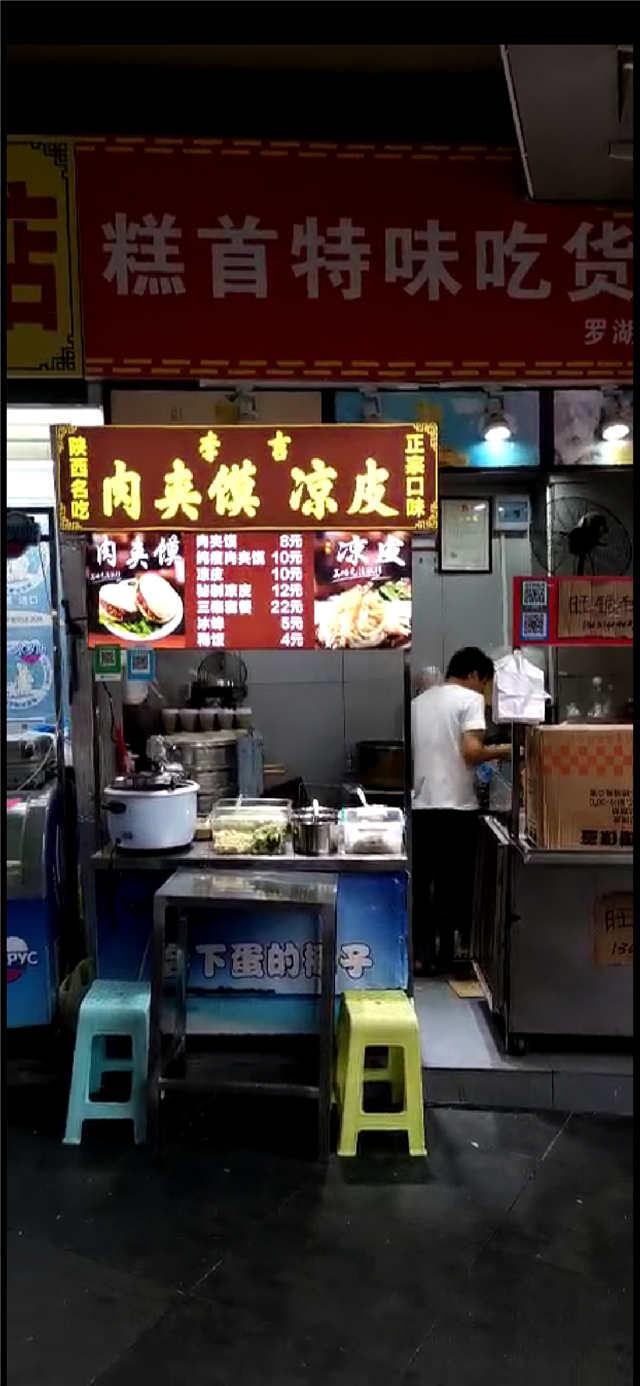 深圳东门步行街旺铺出租