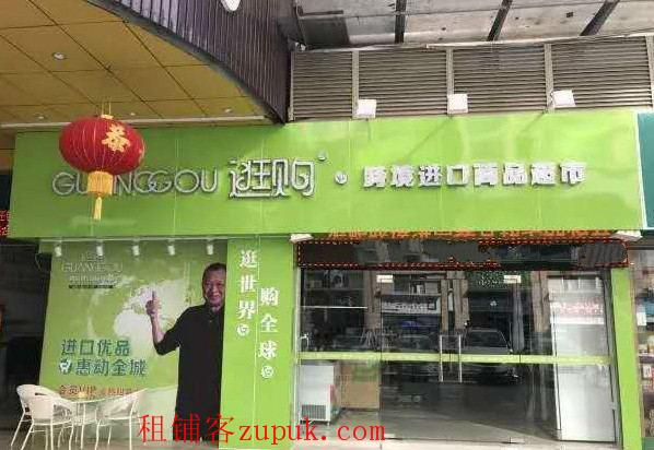 沙井西部茶城现一楼有110平方临街商铺出租.(管理处直招)