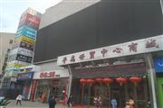 平高世贸中心《业主直租》松江城区中心,面积可分割